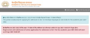 Kendriya Vidyalaya Sangathan KVS Admission 2021