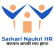 Sarkari Naukir HR Logo